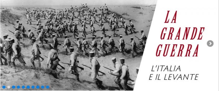 """All'ACS riapre la mostra """"La Grande Guerra. L'Italia e il Levante"""" fino al 4 novembre 2017."""