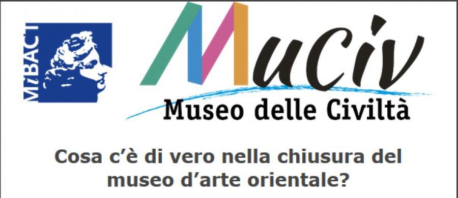 MuCiv - Museo delle Civiltà, Roma Eur